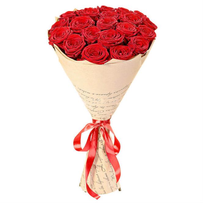 Роза красная 15шт